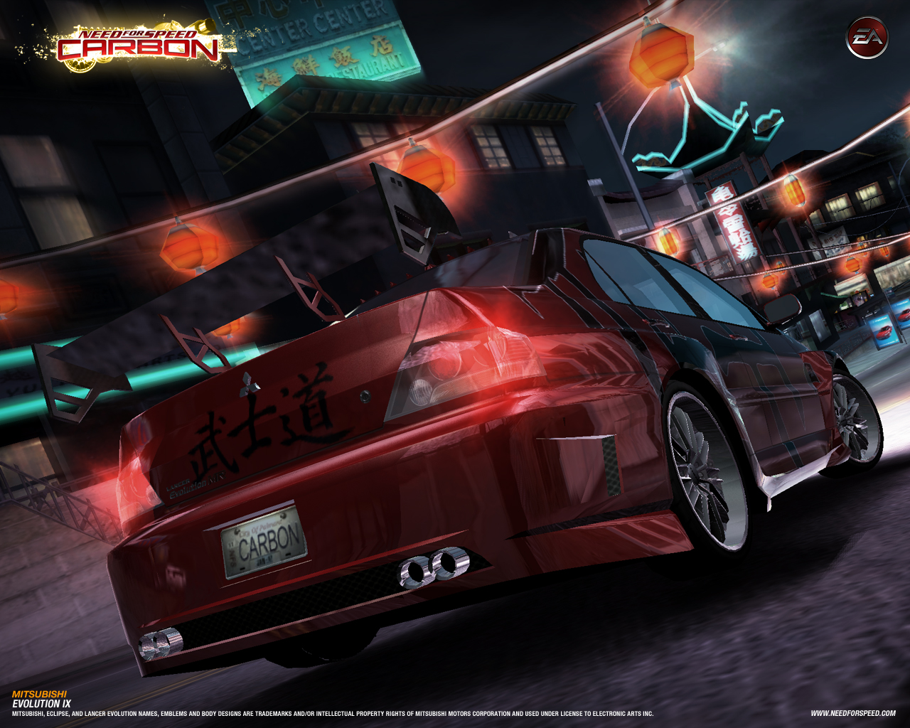 NFS Carbon wallpaper